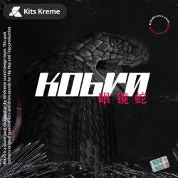 Kits Kreme Kobra WAV
