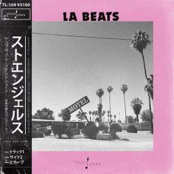 Touch Loops LA Beats WAV