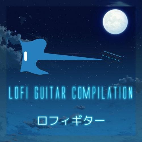 Mondo Loops Lofi Guitar Magic Compilation WAV