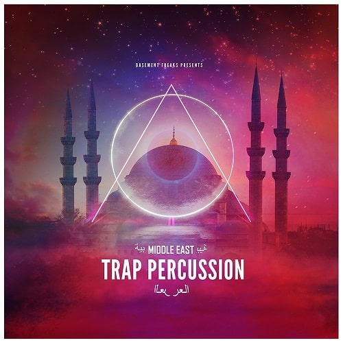 Middle East Trap Percussion Sample Pack WAV