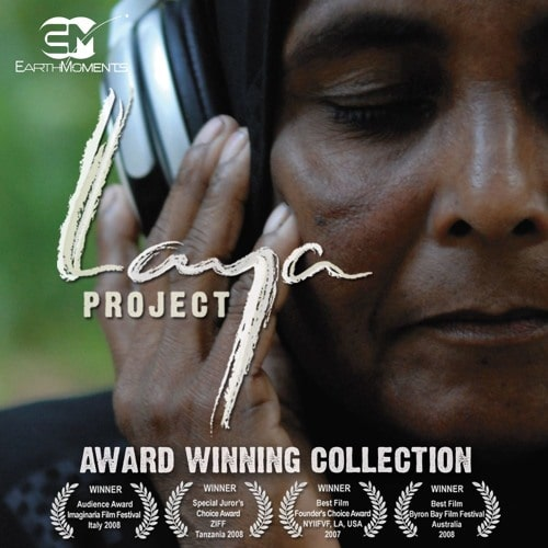 EarthMoments Laya Project Producer Collection WAV
