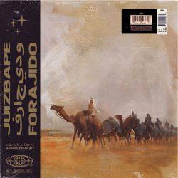 juizbape Forajido (Arabic Drum Kit) WAV MIDI