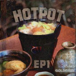 Goldbaby HotPot Ep1 MULTIFORMAT